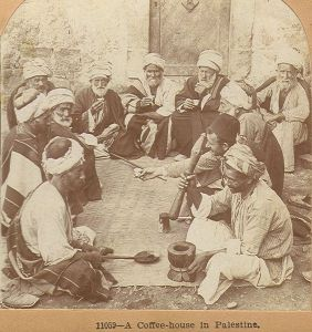 المهباج و القهوة (مقهى شعبي في فلسطين)