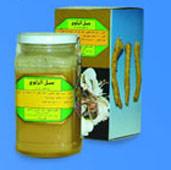 العسل ho1_.jpg?w=500